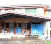 Builder Arana Hills