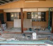 Arana Hills Builder